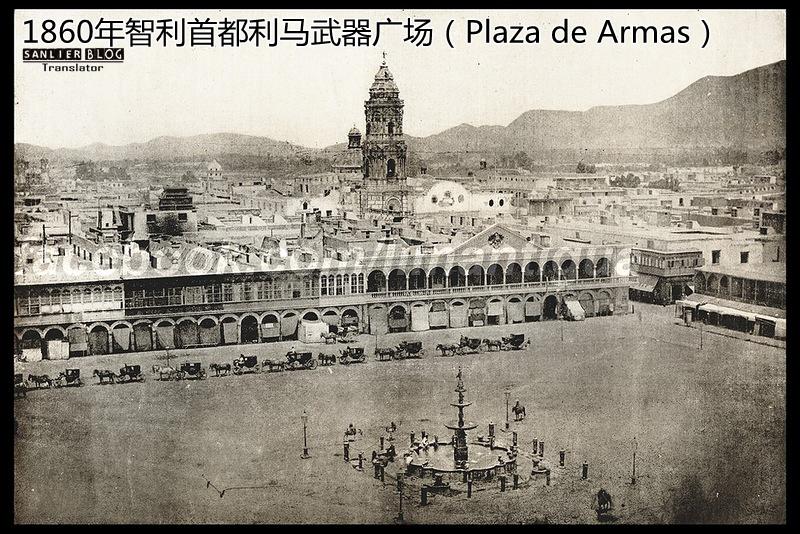 1860年美洲大洋洲城市7
