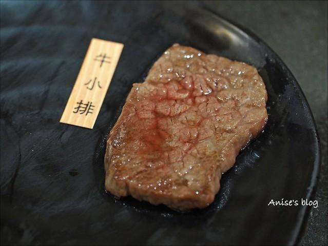 京東燒肉專門店_021