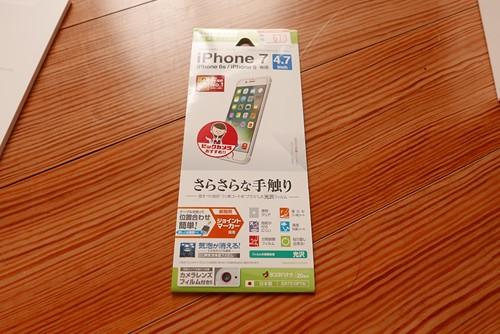 iphonekishuhen007