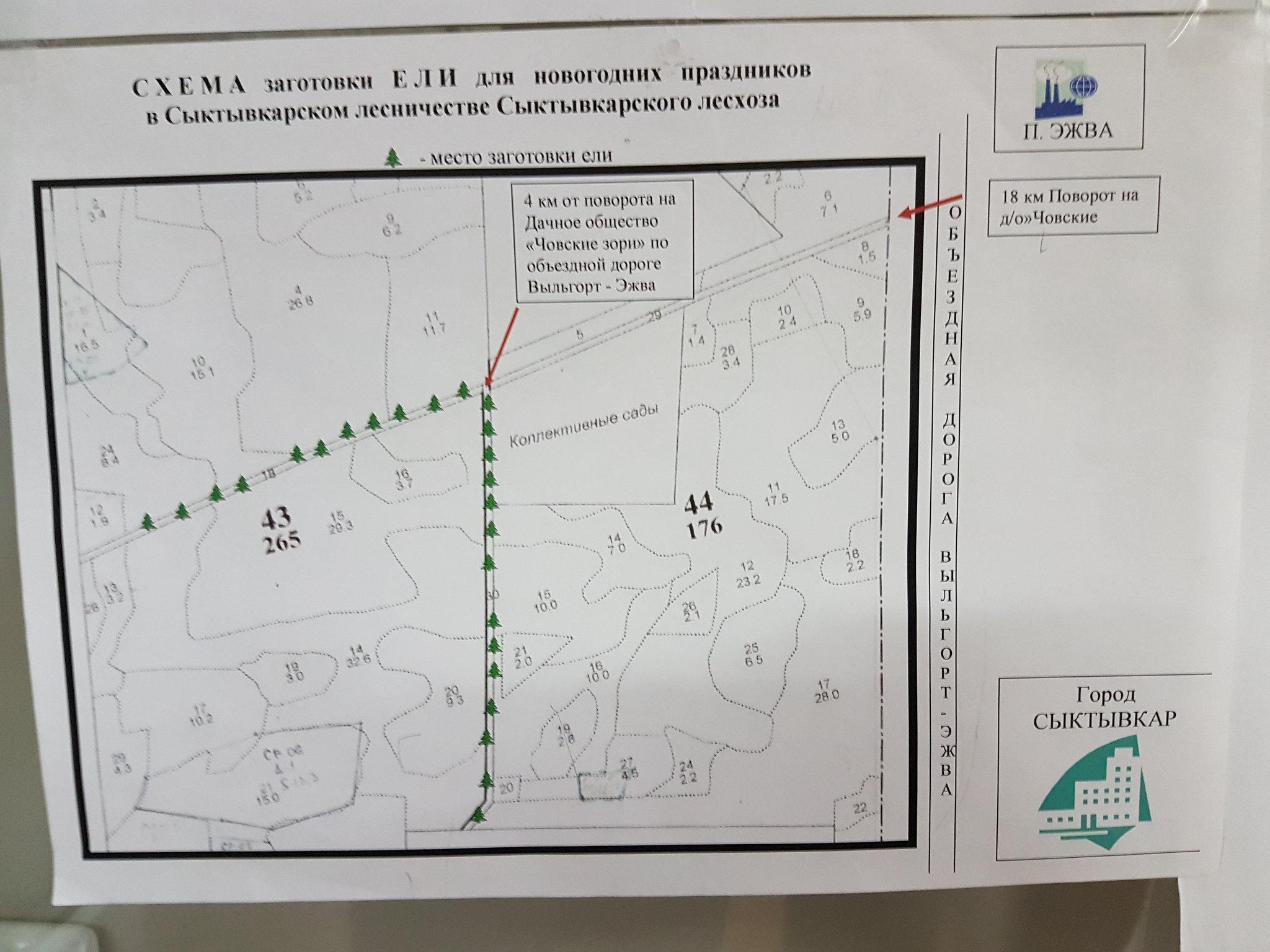 Карта ели Човские зори
