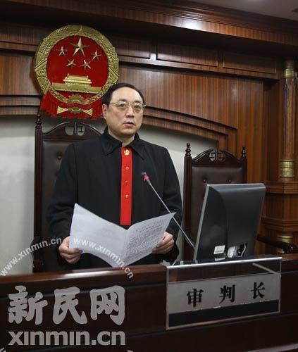 """制造王扣玛""""遗弃罪""""冤案的上海闸北区法院法官华赛英"""