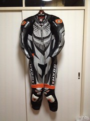 Hyodo leather suit