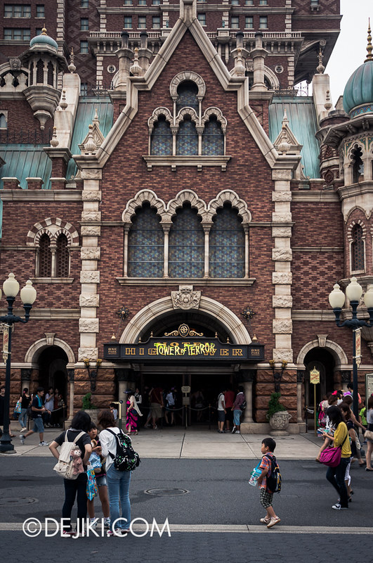 Tokyo DisneySea - Tower of Terror / Hotel Hightower Entrance