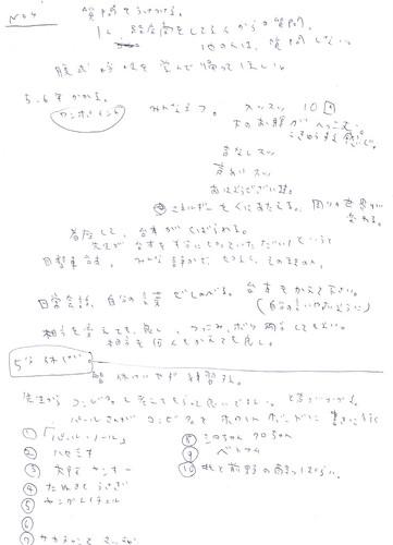 釜芸お笑い第1回No420131007