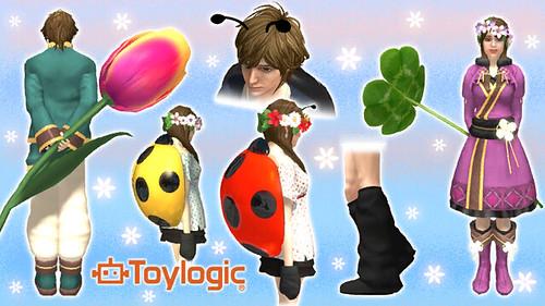 20131023_ToylogicItems_SCEE_width