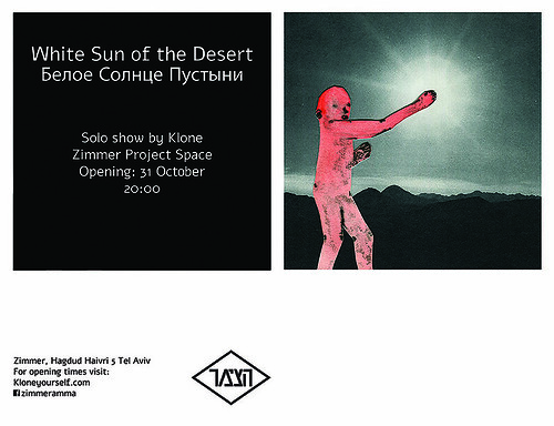 White sun of the desert by Klone Yourself !