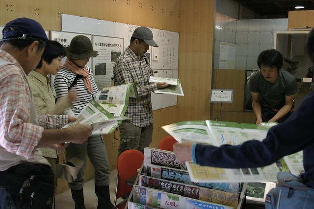 八幡湿原自然再生事業のパンフレットを見ながら,霧ヶ谷湿原のすがたを確認した.