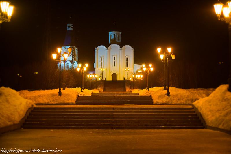 Мурманск-47
