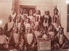 The Al-Sabah - Royal Family of Kuwait