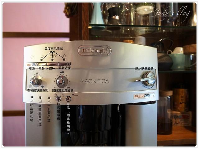 咖啡機 3