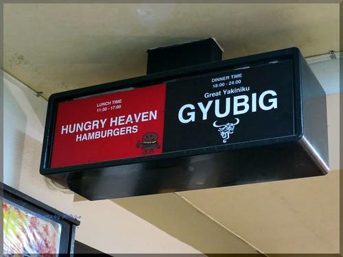 Photo:2013-12-20_ハンバーガーログブック_【目黒】Hungry Heaven 目黒店 なんだかやっぱりタルタル食べたい!-01 By:logtaka