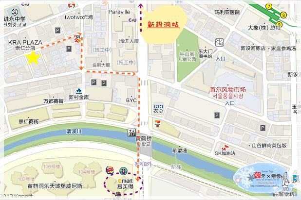 E-mart地圖