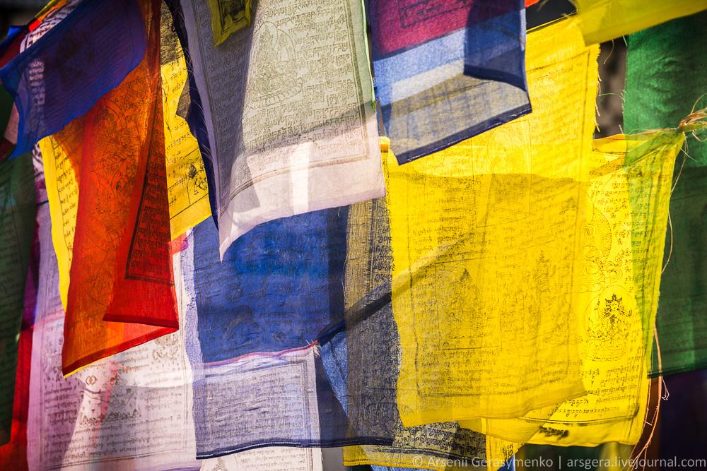 Prayer flags or Dar Cho in Kathmandu