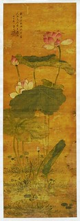 Jiang Tingxi (1669-1732) - Lotus in Bloom (Museum of Fine Arts, Boston, USA)