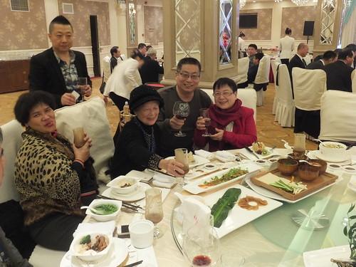 北京海峽兩岸美食文化論壇 173