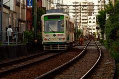 Toden Arakawa- Line 7000series