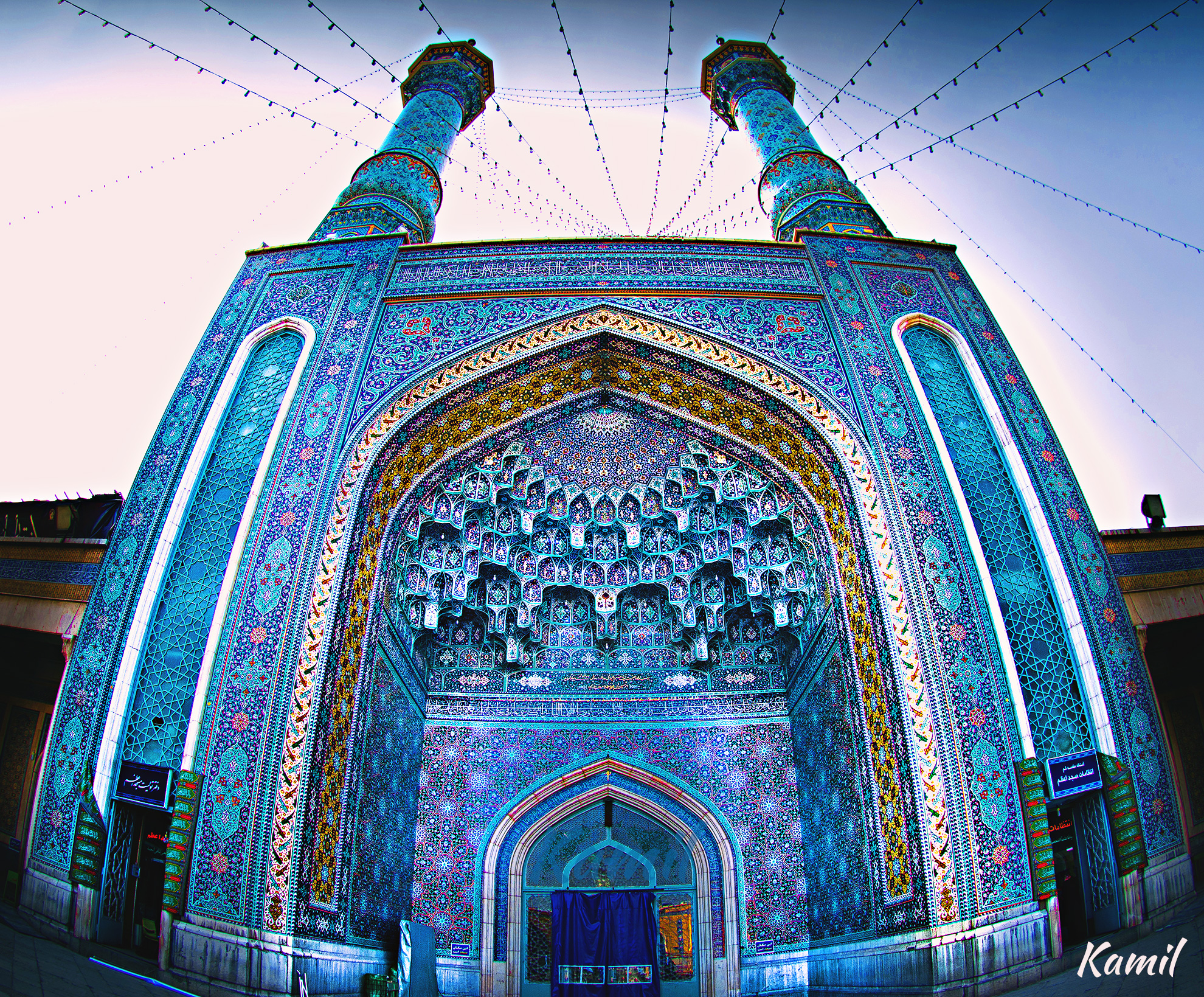 Santuario di Fatima al-Masumeh