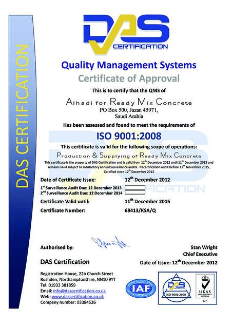 Certificate - Alhadi for Readymix Concrete - Q11111-68413 (2) (1)