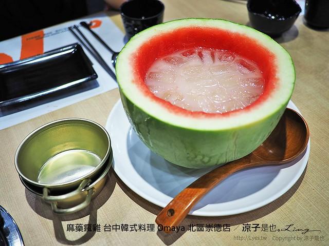 麻藥瘋雞 台中韓式料理 Omaya 北區崇德店 13