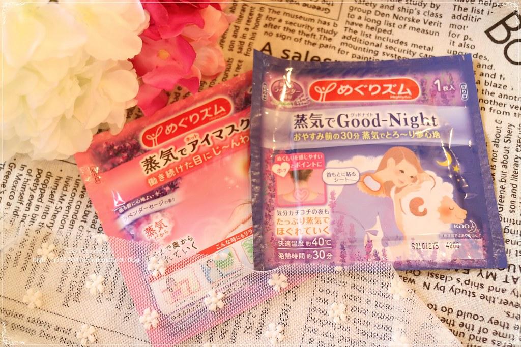 美舒律蒸氣晚安貼 (8)