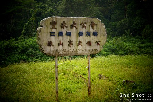 Fong Yun Tai Association Signboard