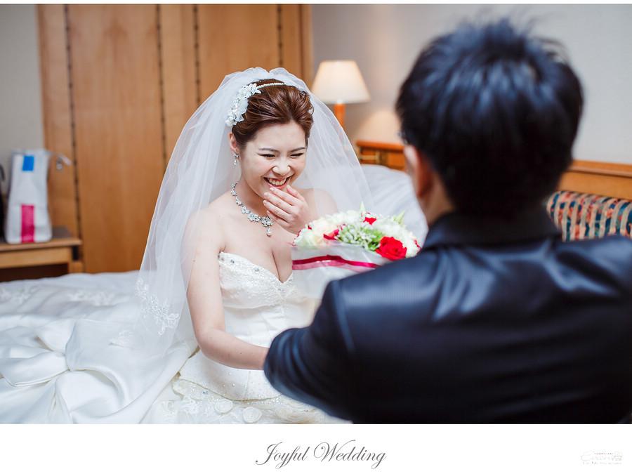 士傑&瑋凌 婚禮記錄_00034