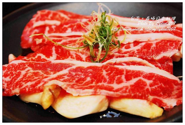 【試吃】台南。鼎極日本料理~頂級ㄟ日本海鮮食材餐廳@ 尋找