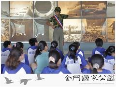2013-小學生遊國家公園-01