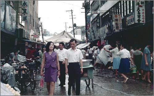 Seoul 서울 1968-08-07 남대문로 南大門路 N°68D08-0721
