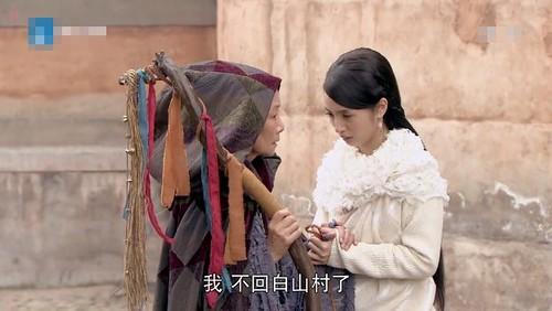 16-楊雪舞-不回白山村