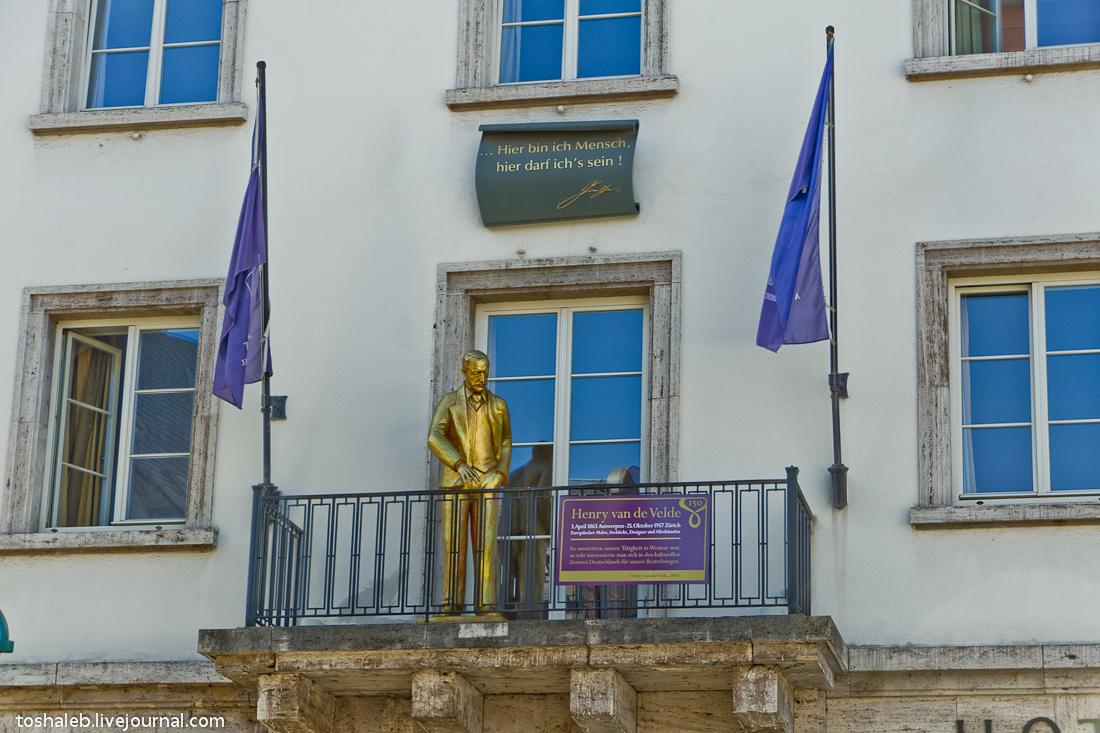 Weimar-37