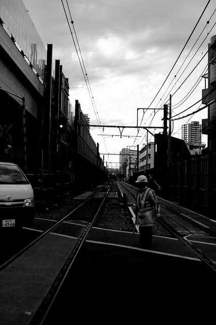 Header of railman