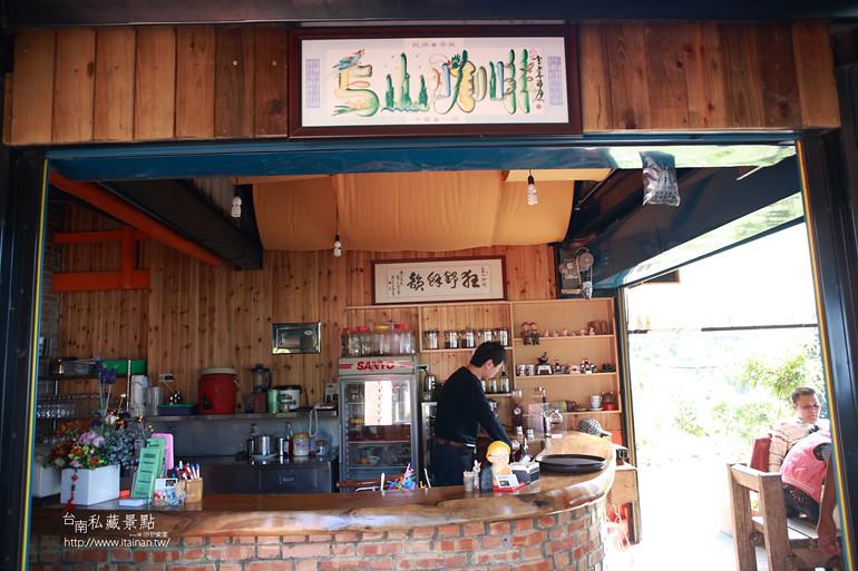 台南私藏景點--烏山咖啡 (10)