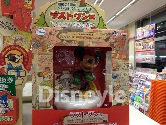 ディズニーくじ ラストワン賞
