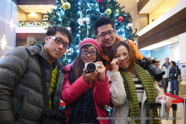 201314香港跨年。香港住宿-麗豪酒店