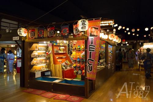 Ooedo Onsen Monogatari Odaiba
