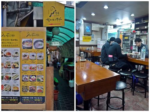 MyeongDong Day Adventure