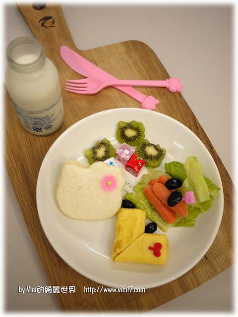 1121KY早午餐3