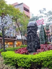 Statue in Danshui