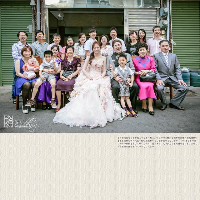 20140525PO-057