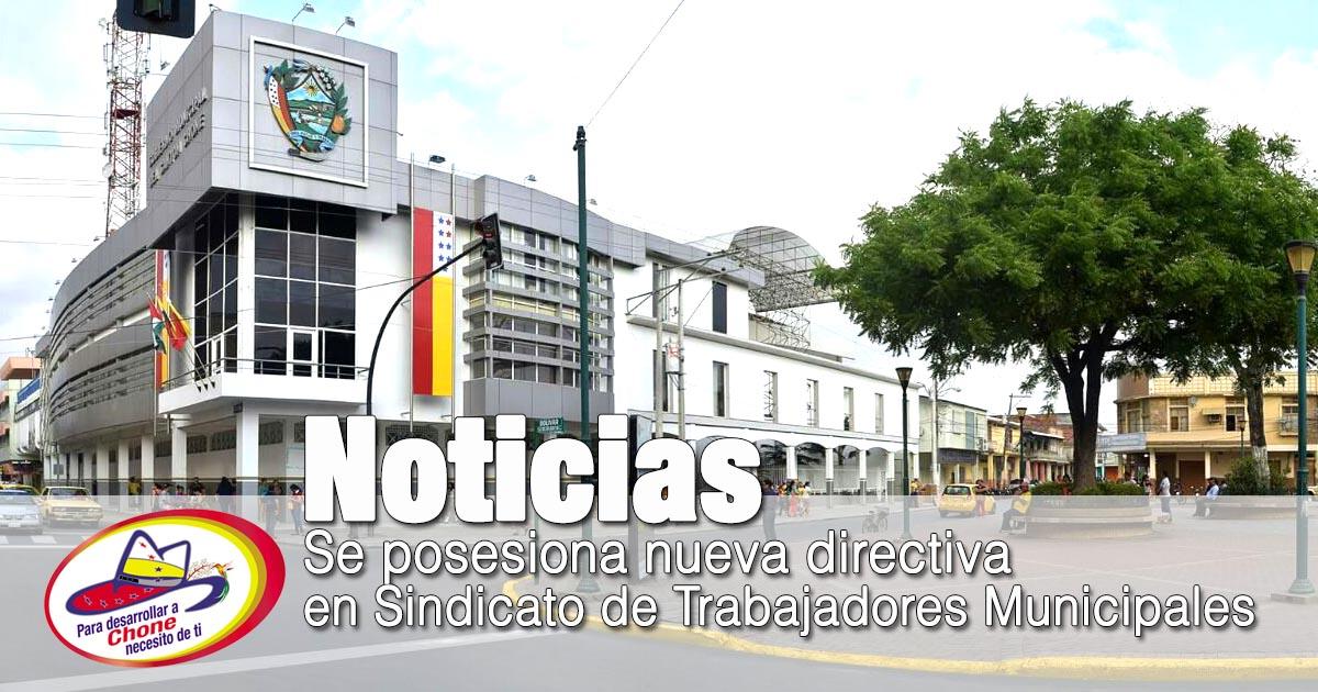 Se posesiona nueva directiva en Sindicato de Trabajadores Municipales