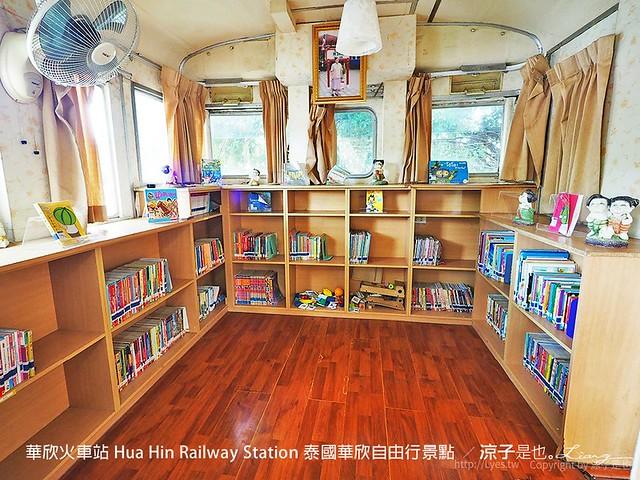 華欣火車站 Hua Hin Railway Station 泰國華欣自由行景點 14