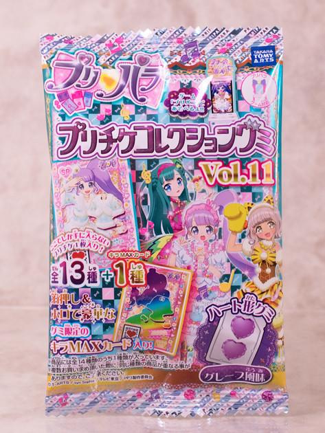 レビュー プリパラ プリチケコレクショングミ Vol.11