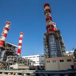 43151-023: Talimarjan Power Project (formerly CASAREM-Talimarjan Energy Development Project) in Uzbekistan