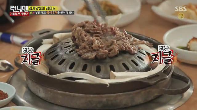 彥陽烤肉-4