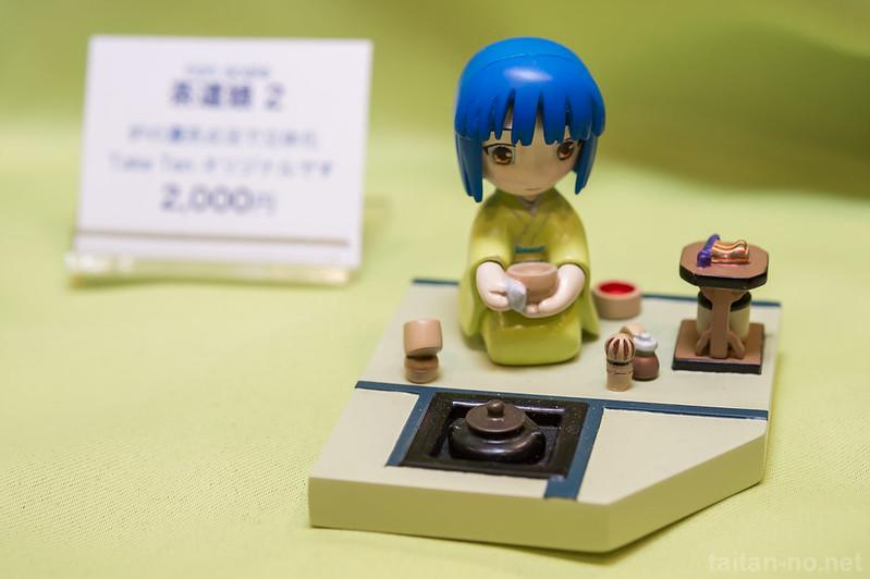 WF2013S-29_TakeTen-DSC_8980