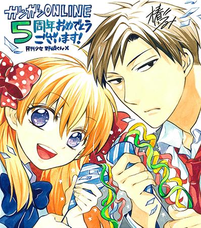130808(1) - 第37回、漫畫家「椿泉」校園搞笑故事《月刊少女野崎くん》連載更新、久違的天然女大生回歸!