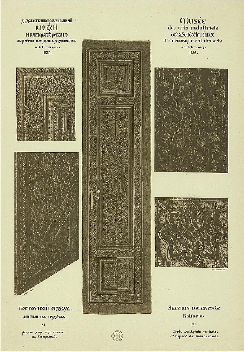 oriental carving,