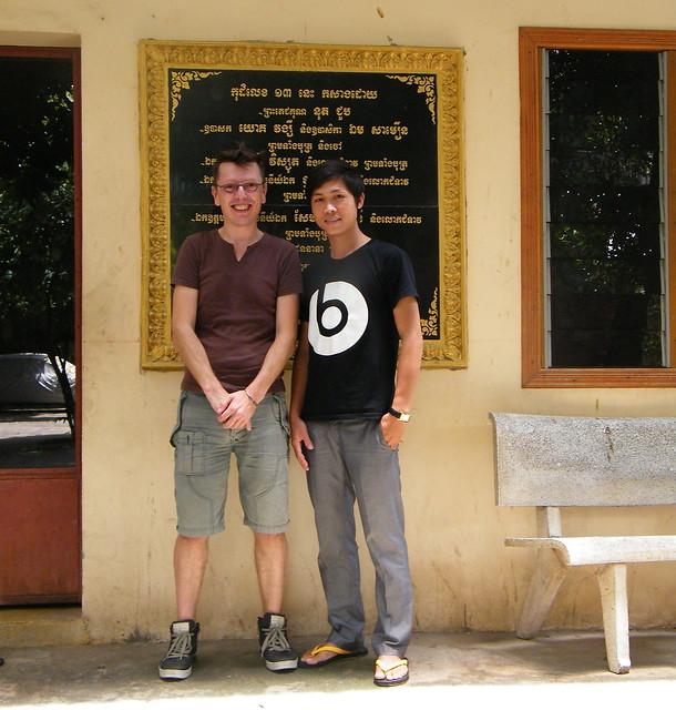 Wat Lanka