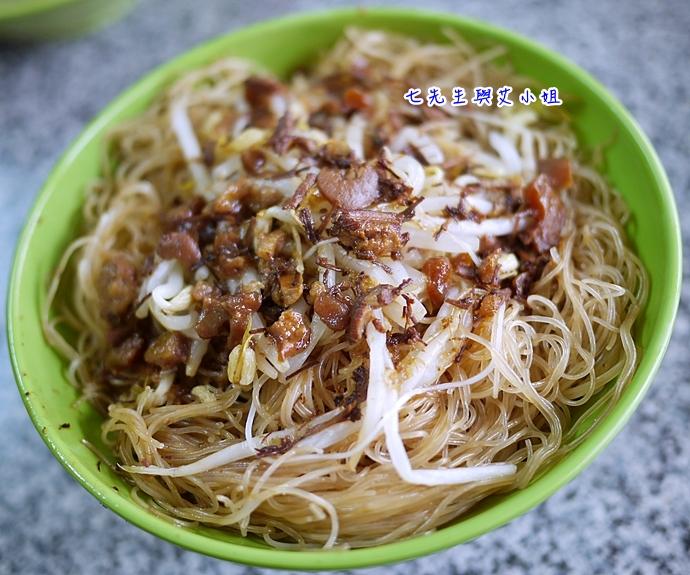 10 和豐街劍潭油飯小吃店